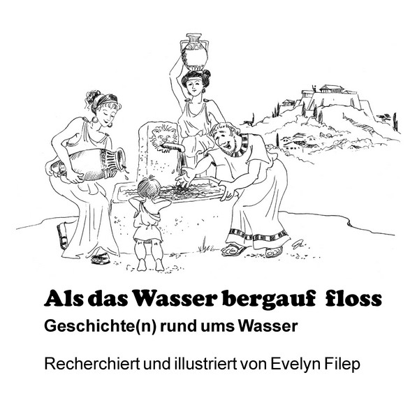 Evelyn Filep - Faszination/Schwarzweiß